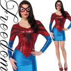 セールsaleハロウィンコスプレ衣装人気ヒーロー「スパイダーマン」が女の子に!スパイダーウーマンミニワンピコスチューム