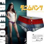 激安 セール デニムパンツ ショートパンツ ホットパンツ コスプレ 衣装 カラー切り替えが可愛い極浅ローライズのSEXYデニムホットパンツ Mサイズ