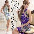 激安 セール キャバ ドレス パーティー チャイナボタン風デザイン花柄ミニチャイナドレス