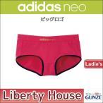 GUNZE グンゼ adidas neo アディダスネオ ビッグロゴ for LADIES' ハーフショーツ (M・L・LLサイズ) AS1170