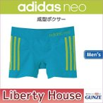 GUNZE グンゼ adidas neo アディダスネオ 成型 for MEN'S 前閉じ ボクサーブリーフ (M・L・LLサイズ) ASS080B
