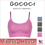 ショッピングWacoal Wacoal ワコール GOCOCi ゴコチ ハーフトップブラジャー (M・Lサイズ) CRA240