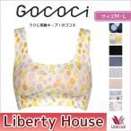 Wacoal ワコール GOCOCi ゴコチ ハーフトップブラジャー (M・Lサイズ) CRA530