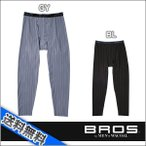 ショッピングステテコ MEN's Wacoal メンズワコール BROS ブロス フラットウォーム 足首丈ボトム (M・Lサイズ) GS6500