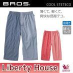 ショッピングステテコ MEN's Wacoal メンズワコール BROS ブロス COOL STETECO 前開き ステテコ (M・Lサイズ) GS6601