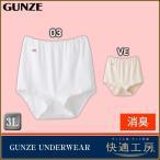 GUNZE グンゼ 快適工房 綿100% for LADIES' ズロース (3Lサイズ) KH3068