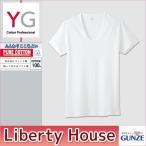 GUNZE グンゼ forMEN'S【YG】COTTON100%[ALL SEASON]Uネック半袖Tシャツ(M・L・LLサイズ)YV0016N