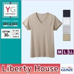 GUNZE グンゼ forMEN'S【YG】DRY&DEO[ALL SEASON]Vネック半袖Tシャツ(M・L・LLサイズ)YV0115N