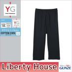ショッピングステテコ GUNZE グンゼ YG COTTON COOL for MEN'S ニーレングスボトム (M・L・LLサイズ) YV0307N