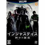 インジャスティス:神々の激突 - Wii U