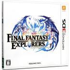 ショッピングファイナルファンタジー ファイナルファンタジーエクスプローラーズ- 3DS