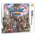 ショッピングドラクエ ドラゴンクエストXI 過ぎ去りし時を求めて- 3DS【早期購入特典:しあわせのベスト&なりきんベスト】