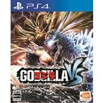 Godzilla - ゴジラ VS - PS4