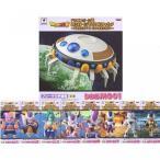 Dragon Ball ultra-World Collectible figures FREEZA SPECIAL vol.1 & vol.2 8 species assortment (freezer of spacecraft entering)