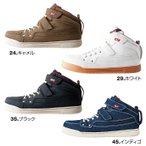 安全靴 作業靴 セーフティフットウェア 809(23.5cm〜28.0cm) SHOES セーフティシューズ バートル(BURTLE) お取寄せ
