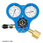 (カプラ付)酸素調整器 関東式「S-3K/GV」 阪口製作所