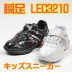 【FridaySale】★瞬足レモンパイ キッズスニーカー LEC3210 子供 スニーカー