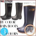【防寒長靴】WILDTREE ワイルドツリー レディース防寒ラバーブーツ AK268