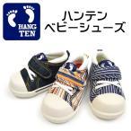 【Xmasイベント対象】ベビー 靴 ハンテン HANG TEN HT-4808