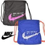 NIKE YTH GYMSACK BA5338 ナイキ ジムサック ナップサック スポーツ バッグ トレーニング ジムサック 巾着 ジム スポーツ 部活 通学 遠足 旅行 フェス