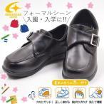 ムーンスター キャロット フォーマルシューズ CRC2091 黒靴
