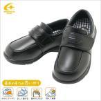 ショッピングフォーマルシューズ キャロット フォーマルシューズ C2092 黒靴 子供 スニーカー
