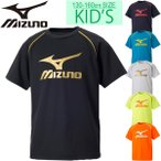 ジュニア Tシャツ Mizuno ミズノ キッズウェア 半袖シャツ ビッグロゴ 子供服 130-160cm 子ども 男の子 女の子 部活 スポーツ ウェア MIZUNO/32JA7420