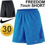 ナイキ NIKE メンズ ランニングパンツ 7インチショーツ マラソン ジョギング トレーニング ジム スポーツ 男性用 ズボン /717916
