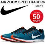 ショッピングランニングシューズ ランニングシューズ メンズ ナイキ NIKE エア ズーム スピード レーサー 6  マラソン ジョギング AIR ZOOM SPEED RACER スポーツシューズ/749360