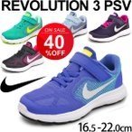 ナイキ キッズシューズ NIKE レボリューション 3 PSV ジュニア スニーカー 靴 REVOLUTION 16.5-22.0cm 子供靴 ランニングシューズ 軽量 ベルクロ/819417