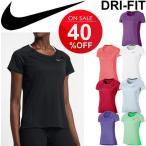 ナイキ レディース ランニング 半袖 Tシャツ NIKE DRI-FIOT マイラー クルー トップ  女性 ジョギング マラソン ジム スポーツ ウェア/831531