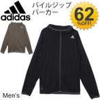 パーカー メンズ CLX パイルジップパーカー アディダス adidas ウェア アウター スポーツ ジム フィットネス トレーニング /AAF40