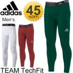 ロングタイツ アディダス adidas /メンズ アンダーウェア インナー  レギンス スポーツタイツ コンプレッションウェア /AJ453