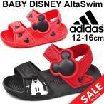 ショッピングベビーシューズ サンダル キッズ ベビー シューズ アディダス adidas ディズニー コラボ ミッキー ミニー キャラクター 12.0-16.0cm 子供靴 BA9303 BA9304 Disney /ALTASwim-