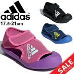 サンダル キッズ ジュニア 男の子 女の子 ウォーターシューズ 子ども adidas アディダス アルタベンチャー ALTAVENTURE C 子供靴 /AltaVentureC