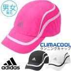 ランニングキャップ レディース メンズ アディダス adidas メンズ ランニング 帽子/ALU76
