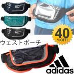 ランニング ウエストポーチ アディダス adidas ウエストバッグ メンズ レディース ジョギング マラソン RN ランニングメイトM スポーツバッグ スマホ収納/BCZ52
