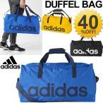 アディダス ダッフルバッグ adidas リニアチームバッグ M スポーツバッグ ボストンバッグ かばん ジム 遠征・合宿 旅行/BFP15