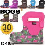 ボグス ベビーブーツ BOGS BABY ボア 保温 防水 防滑 防寒 キッズブーツ ウィンターブーツ 子供靴 15.0-18.0cm ショートブーツ ウォータープルーフ 1310