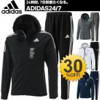 アディダス adidas メンズ パーカー ジャケット パンツ 上下セット 24/7 男性 ジャージ スポーツ ジム トレーニング ランニング /BV989-BV990