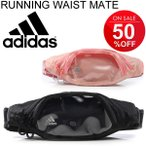 アディダス ランニング ウエストポーチ adidas ウエストバッグ メンズ レディース ジョギング AZ4203/AZ4204 ランニングメイトM 小物入れ ベロクロ/BVZ94
