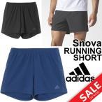 ランニングパンツ アディダス adidas Snova エスノバ メンズ ショーツ ショートパンツ マラソン ジョギング 男性 短パン 5インチ 7インチ スポーツウェア/BWA52
