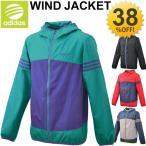 アディダス adidas メンズ ウインドジャケット 男性用 ウインドブレーカー ウインドブレイカー アウター トレーニング ランニング カジュアルウェア /BWV79