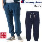 スウェット パンツ メンズ チャンピオン champion リバースウィーブ ロングパンツ コットン スエット トレーナー 10oz(オンス) 男性 C3H202 正規品/C3-H202