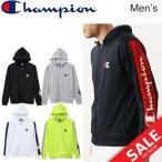 トレーニングウェア ジャケット メンズ champion チャンピオン ジップパーカー スポーツウェア ジャージ 男性 カジュアル ロゴ /C3-PS110