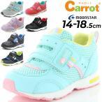 ムーンスター Cattot キャロット/キッズ ジュニア 子供スニーカー 靴 シューズ/足幅 ゆったり 幅広 3E/男の子 女の子/通園 通学 速乾/14cm-21cm/CR-C2146
