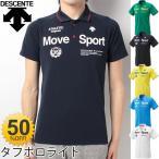 デサント メンズ 半袖ポロシャツ/ムーブスポーツ ウェア/DESCENT /DAT-4603