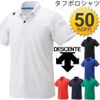 デサント メンズ 半袖ポロシャツ/ムーブスポーツ/DESCENT /DAT-4604