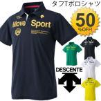 デサント メンズ 半袖Tポロシャツ / ムーブスポーツ ウェア / DESCENT  / DAT-4610