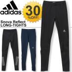 メンズ ランニングタイツ ロングタイツ アディダス adidas リフレクト /パンツ レギンス ランニングウェア/DCT53